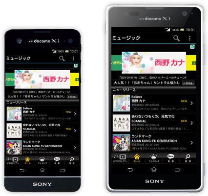 音楽ダウンロードアプリ、音楽ダウンロードサイト …
