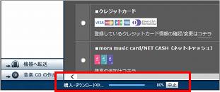 x,アプリ LOADING画面