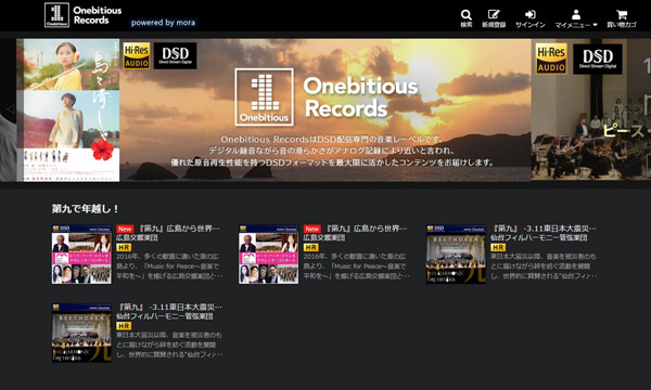 Onebitious Records Store