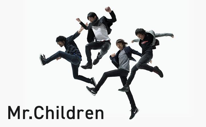 【Mr.Children】5月10日配信初日!まずは何聴いた?