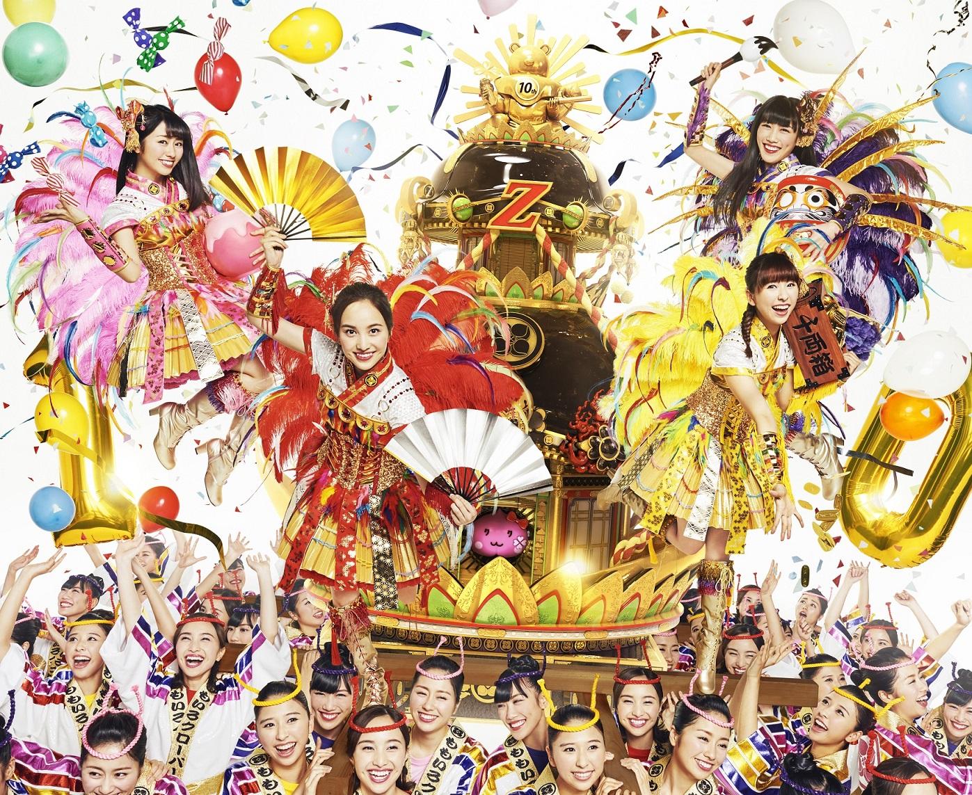 ももクロ初ベストアルバム配信!初のハイレゾ音源mora先行配信開始! ~ももクロ結成10周年~