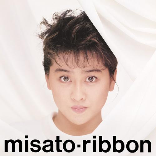 「戦後最大のポップアルバム」に流れるヒットのDNA 渡辺美里『ribbon』30周年記念エディションで登場!