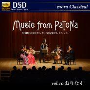 11.MusicfromPaToNa