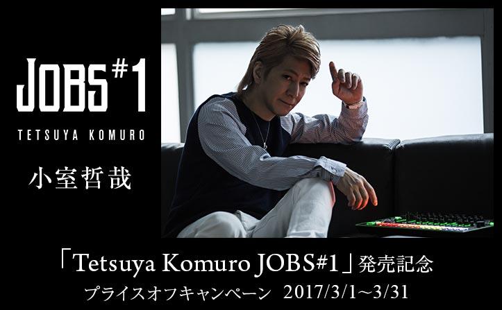 KomuroTetsuya_仮