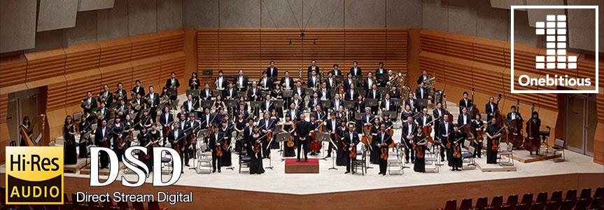 日本各地のオーケストラ団体、吹奏楽団体ライブレコーディングをハイレゾでお届け!!