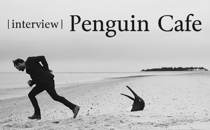 10月に来日公演も。「ポスト・クラシカル」シーンに接近したニューアルバムを発表したペンギン・カフェにインタビュー