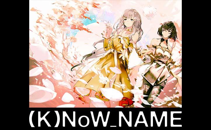 【mora限定】(K)NoW_NAME スペシャルインタビュー!