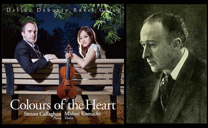 今秋、話題沸騰のイギリス人作曲家。ディーリアスをハイレゾで聴く