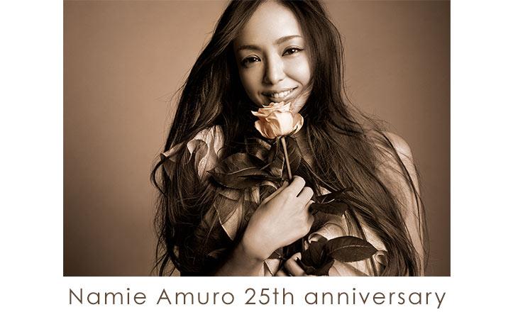 安室奈美恵の名曲と流行のヒストリーを、年代別に振り返る。
