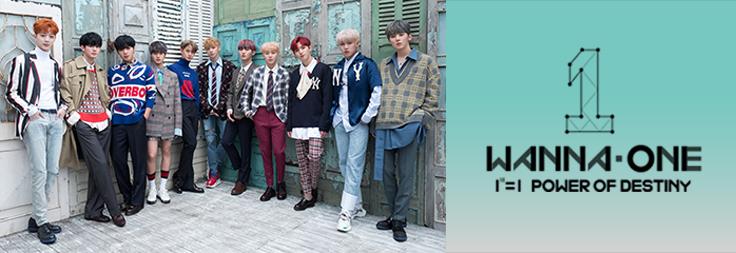 Wanna One、1st Full Album「1¹¹=1(POWER OF DESTINY)」をリリース!