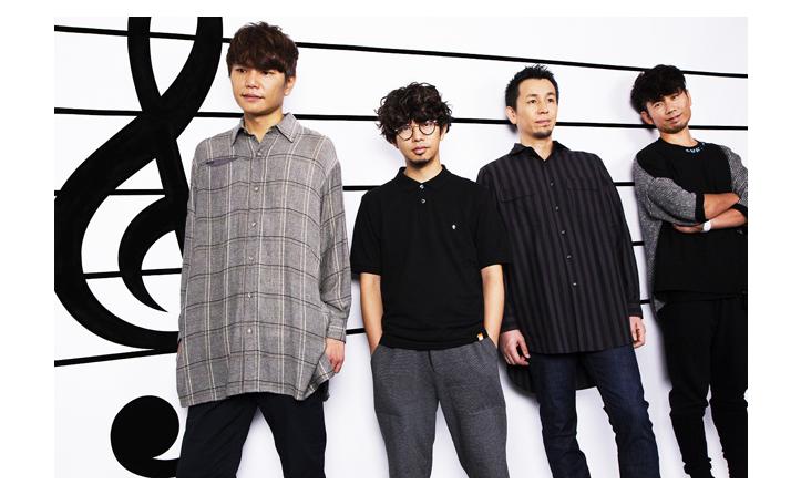 ASIAN KUNG-FU GENERATION初のトリビュートアルバムに気鋭アーティスト12組が参加!