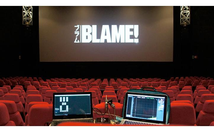 『BLAME!』 音響にこだわり抜いた劇場アニメ作品をご紹介!