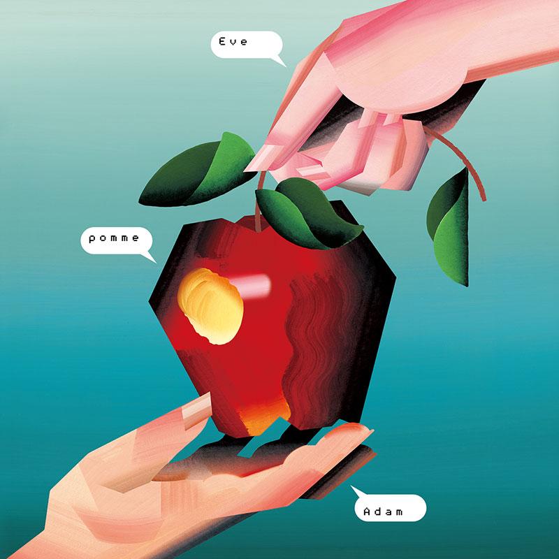 豪華アーティスト参加! 椎名林檎トリビュートアルバム『アダムとイヴの林檎』が配信スタート