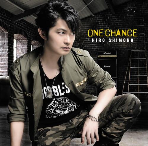 下野紘ニューシングル「ONE CHANCE」カップリングは初の作詞作曲