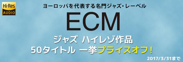 ecm-jazz