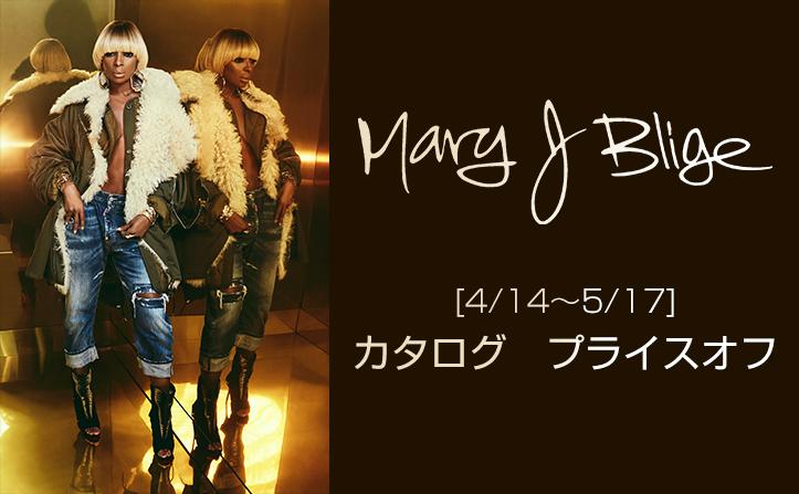 6年ぶり来日公演! メアリー・J.ブライジ カタログプライスオフ
