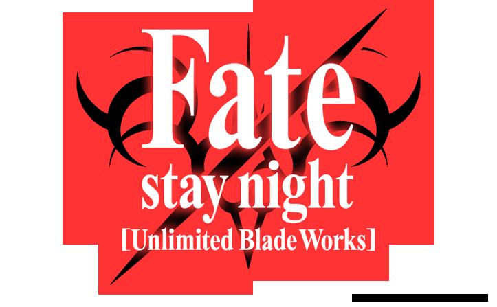 再アニメ化で大注目、『Fate』シリーズ主題歌特集!