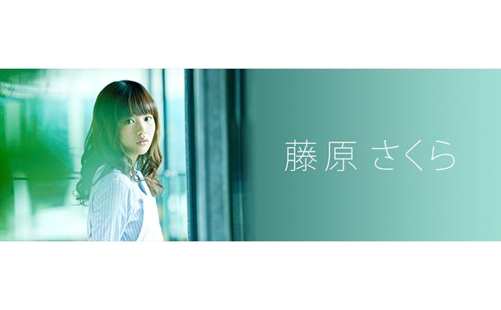 藤原さくらが主題歌を担当、映画『3月のライオン 愛の後編』公開!