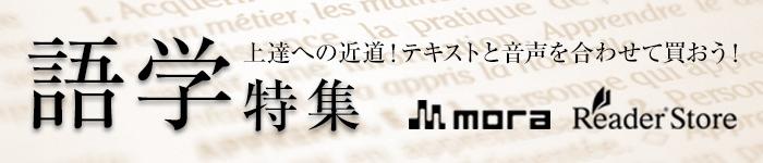 gogaku