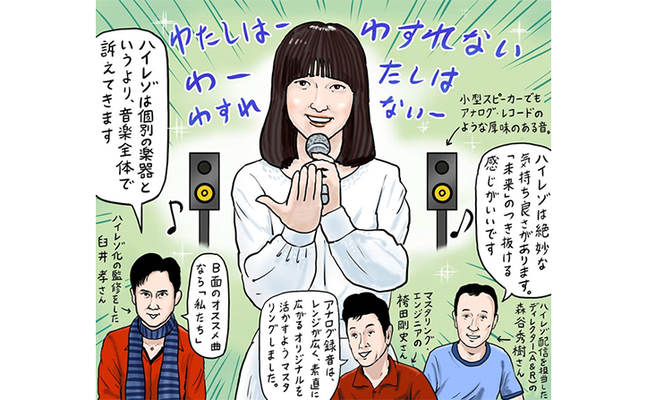 岩崎宏美 全シングルハイレゾ化記念! ~スタッフが歴史と聴きどころをたどる~