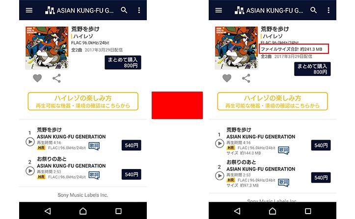 kaniko20170330_2