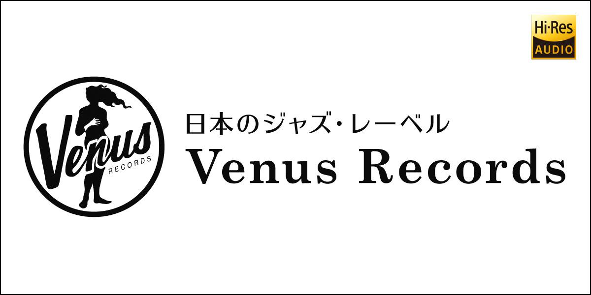ジャズ専門ヴィーナスレコードページ完成しました