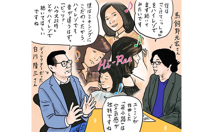 「匠の記憶」第15回 太田裕美 ディレクター(デビュー当時) 白川隆三さん