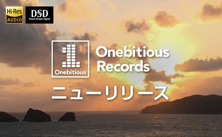 『大阪文化祭賞』を受賞した大阪フィルハーモニー交響楽団による新作ハイレゾ3作品を配信開始!