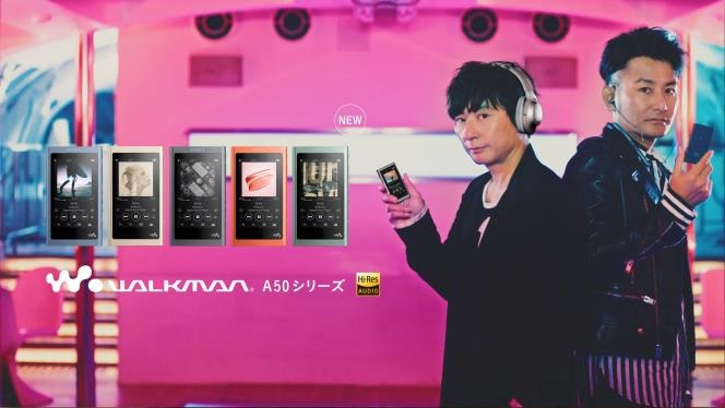 2018年 ウォークマン® フィーチャーアーティスト ポルノグラフィティ WEBムービー 本日公開