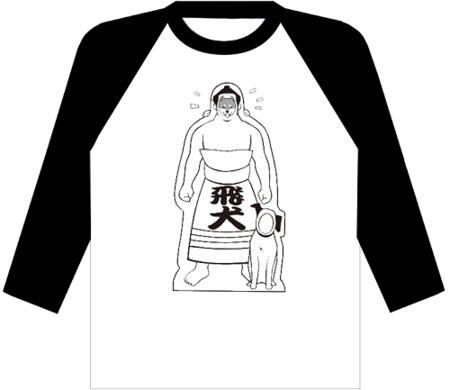 FlyingDog Tシャツ