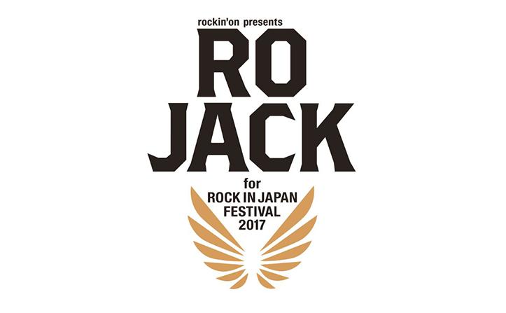 RO JACK予選通過アーティスト順次発表!