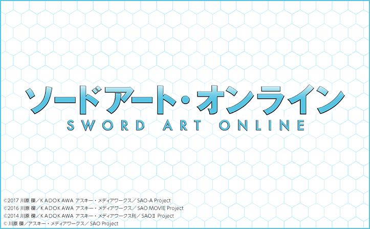 『ソードアート・オンライン アリシゼーション』LiSA&藍井エイルの楽曲が初公開!