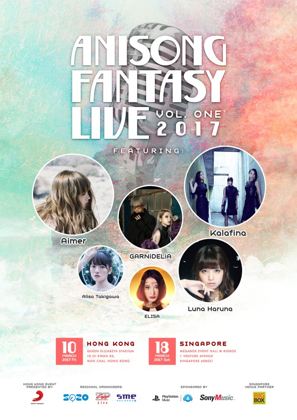 新音楽イベント「Anisong Fantasy Live」香港とシンガポール、2 都市での開催が決定!