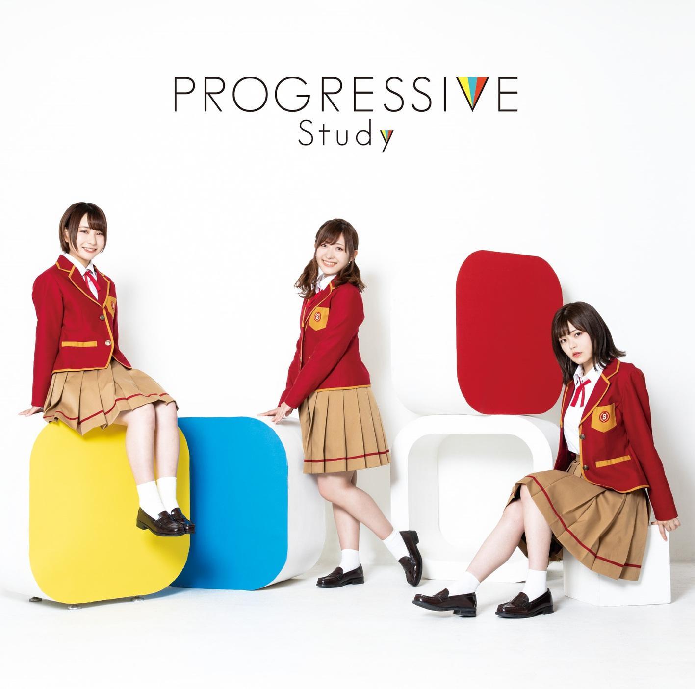 """【インタビュー】「ぼくたちは勉強ができない」発の声優ユニット""""Study""""、初のミニアルバム『PROGRESSIVE』は進化を感じる1枚!"""