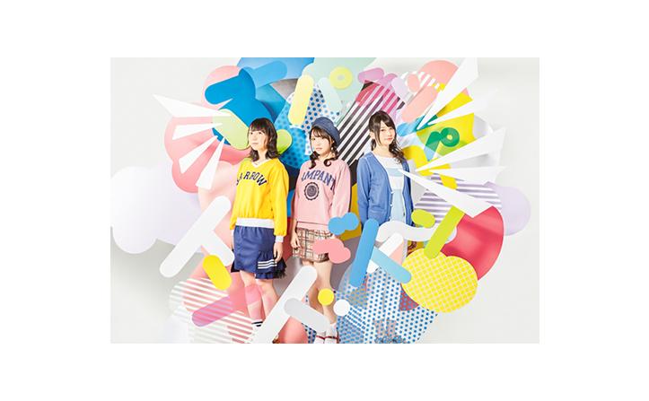 TrySailが6thシングルを5月24日にリリース!