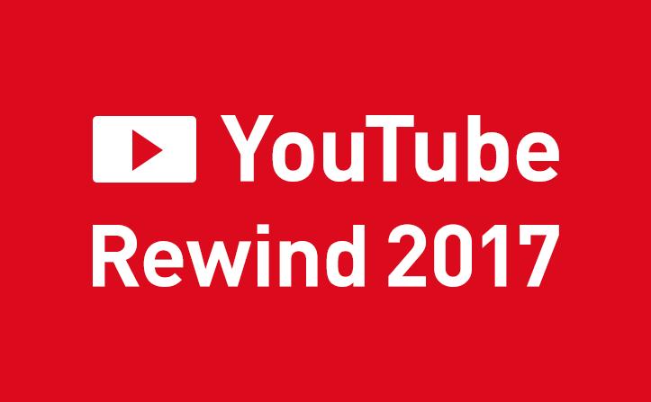 YouTube Rewind 国内年間トップトレンド2017が発表!音楽部門は米津玄師が3曲ランクイン!