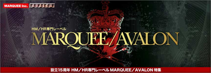 HM/HR専門レーベルMARQUEE/AVALO...