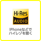 iPahone・iPad