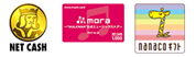 NET CASH / mora music card / nanacoギフト