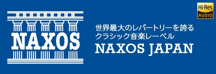 NAXOS JAPAN