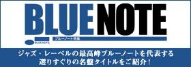 MINI_bluenote