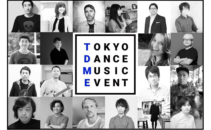 ダンス・ミュージックに焦点をあてた日本最大の複合型イベント「TOKYO DANCE MUSIC EVENT」。技術・イノベーションが音楽業界に及ぼす影響について当事者がトークする「TECH STAGE」のラインナップが発表!