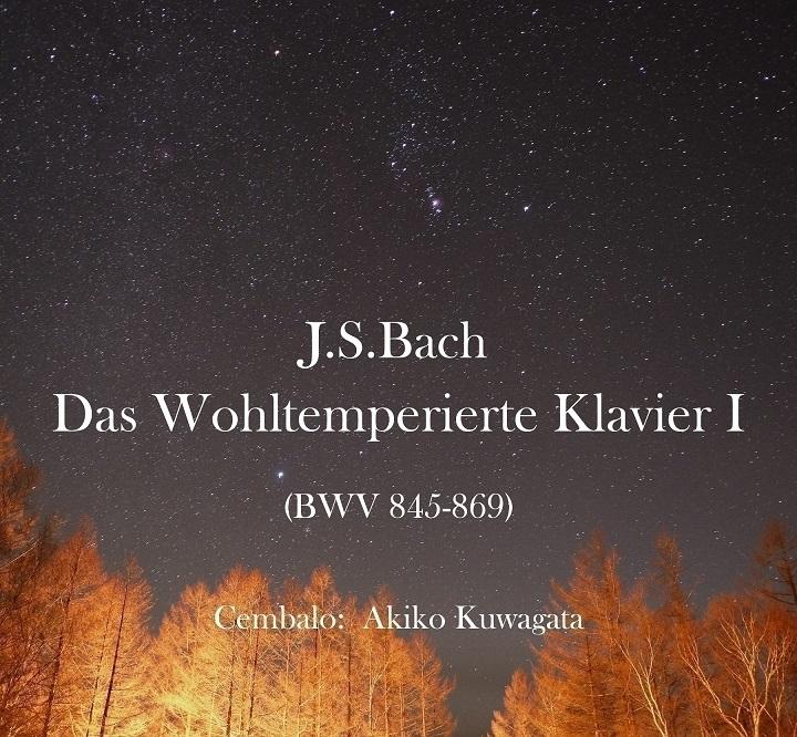 【インタビュー】人気エンジニア・深田晃自主レーベル第2弾はJ.S.バッハ「平均律クラヴィーア曲集」