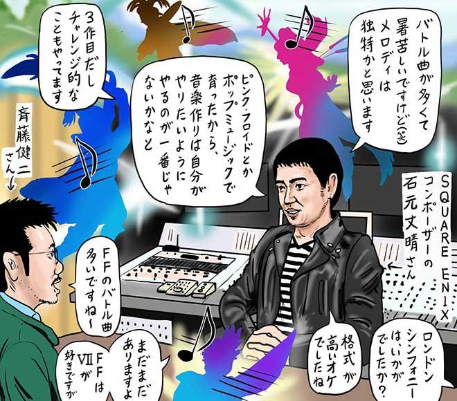 blog_hishimoto_20160427_ishimoto