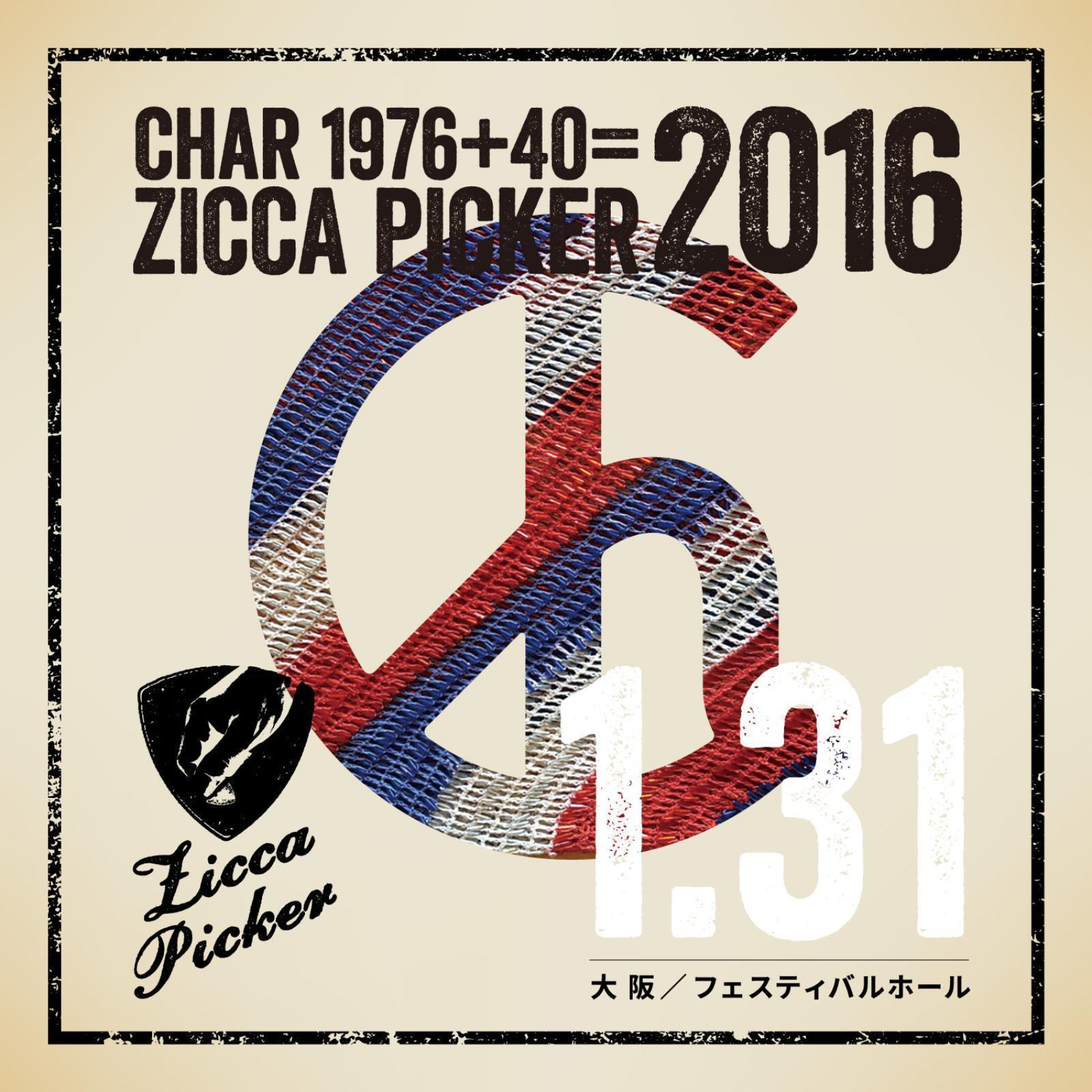 ギター好き必見!Charのライブ音源「ZICCA PICKER」シリーズ大量追加!