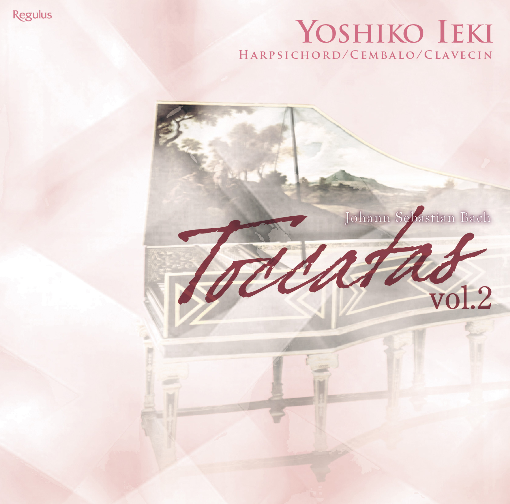 【新譜】「楽器の魅力と可能性を引き出すには、口をつぐまないといけないんです」──『J.S.バッハ: トッカータ Vol.2』(家喜美子/レグルス・レーベル)