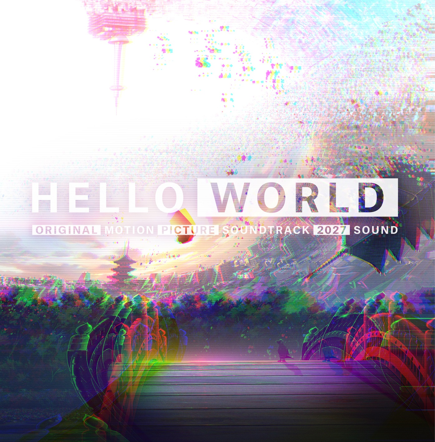 映画『HELLO WORLD』主題歌が配信スタート!