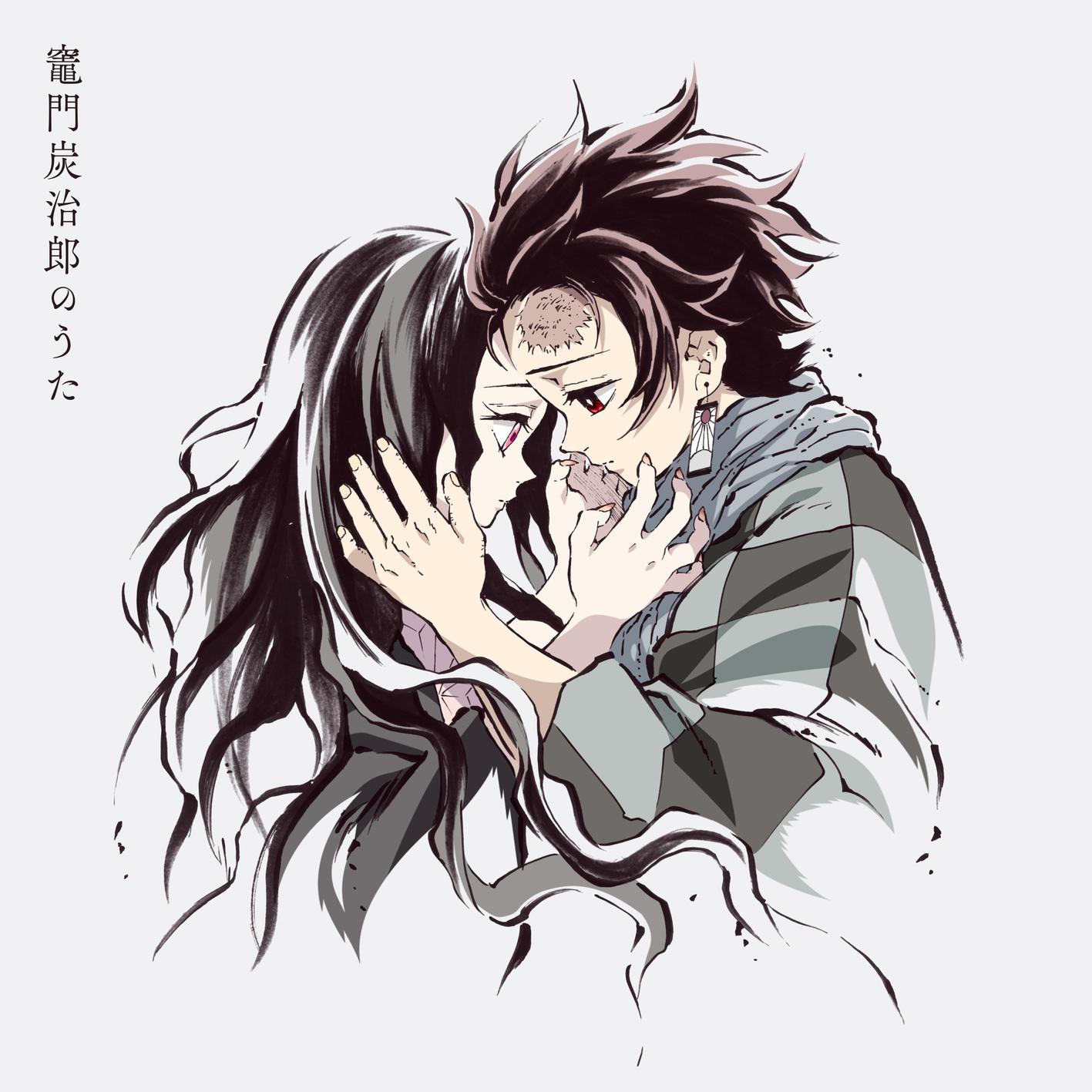TVアニメ「鬼滅の刃」|OP・ED、第19話挿入歌など好評配信中!