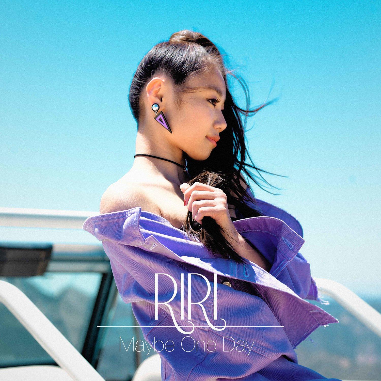 【動画コメント】RIRI新曲「Maybe One Day」配信スタート!