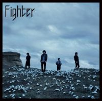 s-KB_fighter_tsujo_kari_RGB